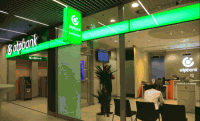 OTP Bank és ATM - Apor Vilmos tér