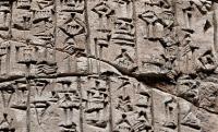 A sumer-magyar nyelvazonosságot Badiny-Jós Ferenc bebizonyította