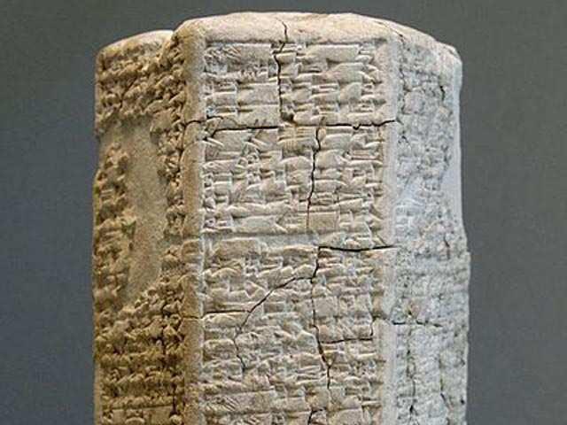 A sumer és a magyar nyelv is az agglutináló nyelvek közé tartozik