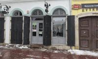 Sátoraljaújhelyen nyílt Széchenyi Programiroda