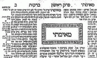 A Talmud a zsidó világösszeesküvés titkos alapkönyve