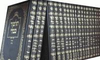 A Talmud az, amit az interneten magyarul is lehet olvasni